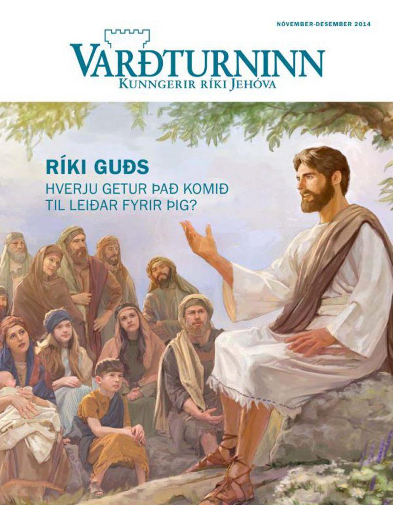 var_turninn